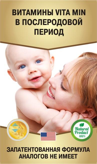 Витамины второй триместр беременности